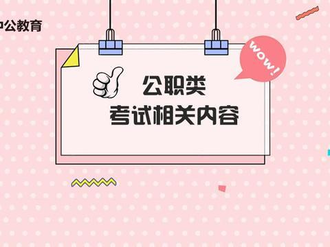 研究生可报,天津市机电工艺技师学院招聘6人!