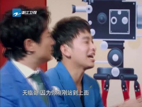 """彭昱畅传递信息表演瞬间忘词,被沈腾嘲讽""""中国版卓别林"""""""