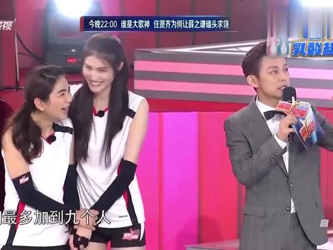 中国女排运动员默契十足,比神秘手势立刻转变战术,震惊了!