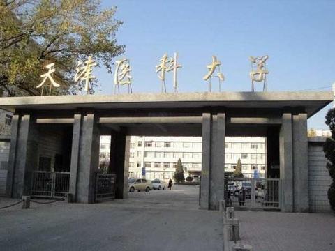 天津在建的一个双一流高校新校区,投资达59.41亿,网友:很期待