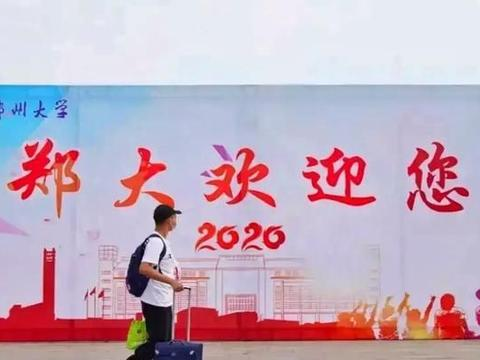 郑州大学2020年在河南录取人数最多的10大高中,看看都有谁?