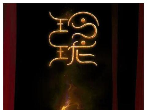 """《仙剑》后,唐人再出""""救世""""大剧,赵今麦、曾黎、袁弘领衔主演"""