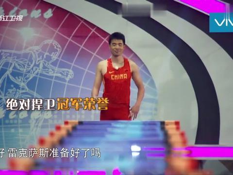 专业田径运动员百米跨栏,竟比贾乃亮开车跑得还快,飞一般的速度