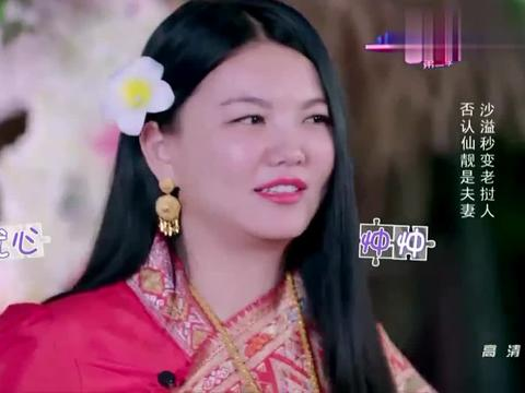 沙溢胡可办老挝婚礼,沙溢:我都俩孩子了,今天才正式结为夫妻!
