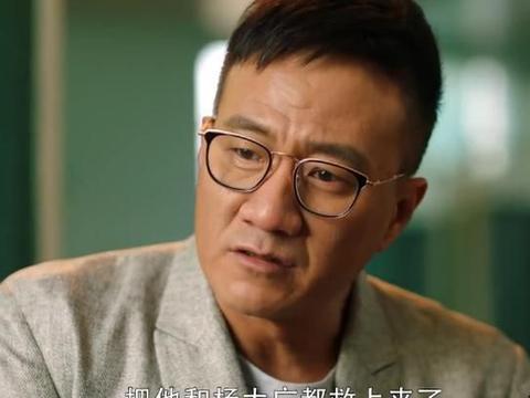 《重启》:走出死当区,打败薛五,说明吴邪可以去雷城了!