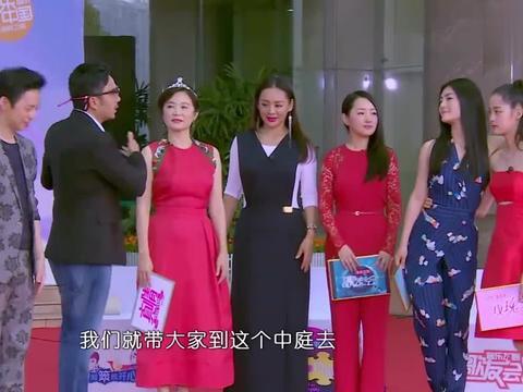 汪涵带女明星看镇台之宝,谢娜不高兴:不是我?汪涵回答太秒!