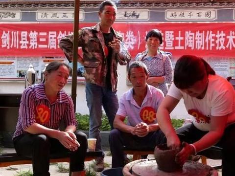 大理剑川举行土陶制作技术技能大赛,推动土陶传统工艺发扬光大