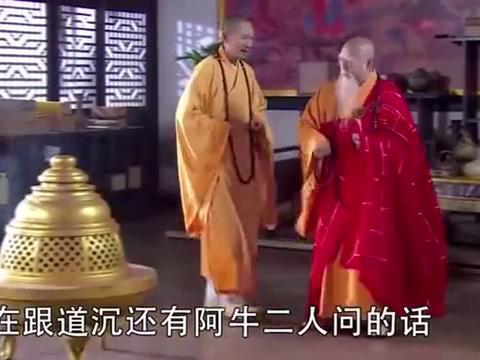 方丈有意收小伙入寺,哪料男子却说他戾气太重,道出他的真实身份