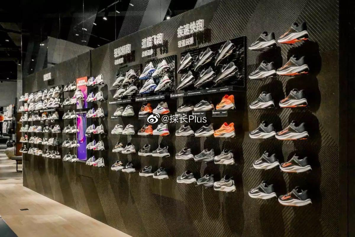 政务银泰耐克超级大店9月19日开业 合肥市民迎来限量鞋款集合地