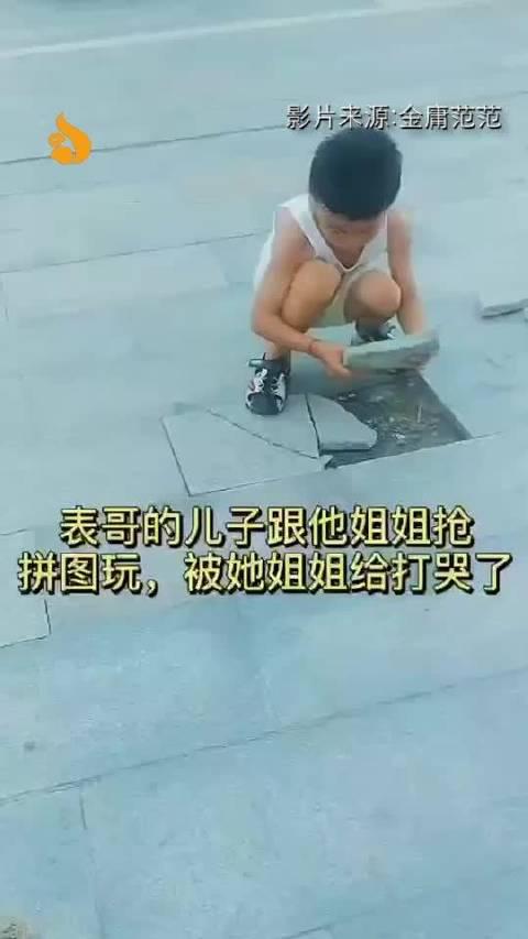 女孩才玩拼图,真男孩都拼地砖