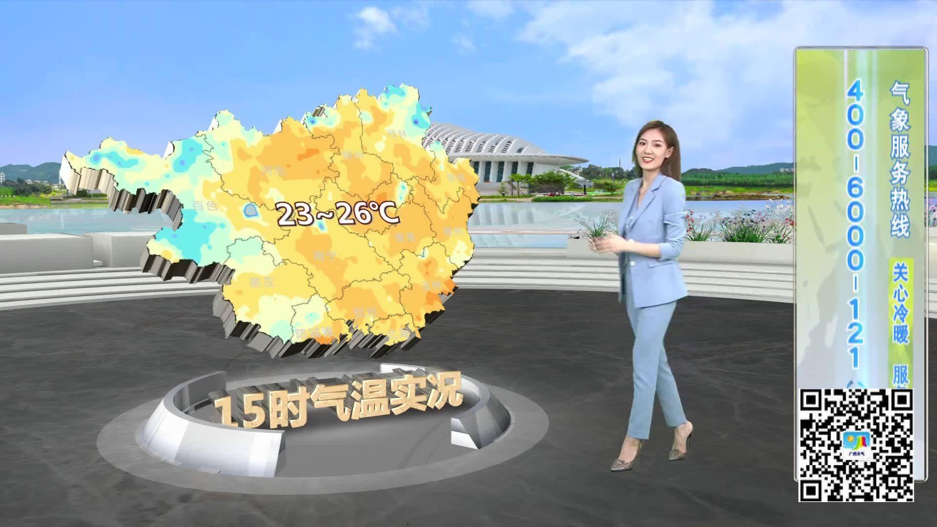 """预计20日前,受台风""""红霞""""及冷空气共同影响……"""