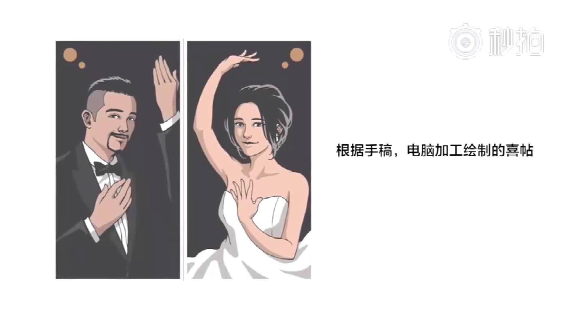 手绘婚礼请柬、把牙刷送到床上、生气时温柔安慰、说情话……