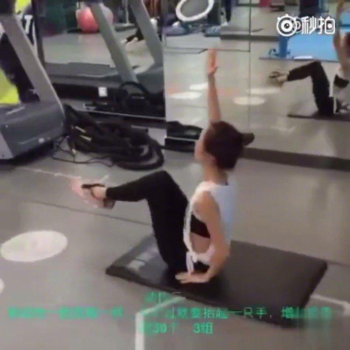 ❤ 健身视频 • 瘦腰腹 ❤ 11个虐腹动作!不要只会卷腹了!