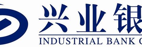 兴业银行与海南省农信联社达成战略合作