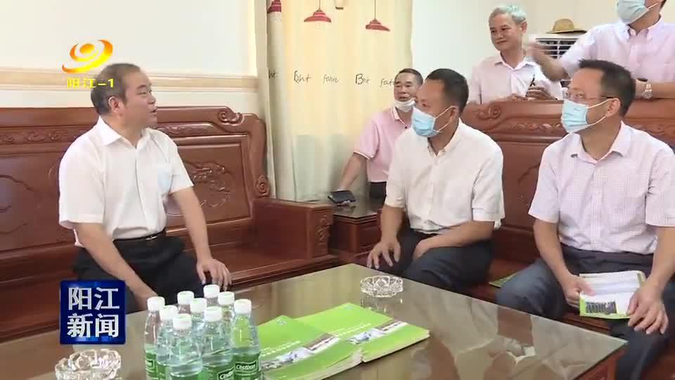 省人大常委会专题调研阳江生猪生产工作