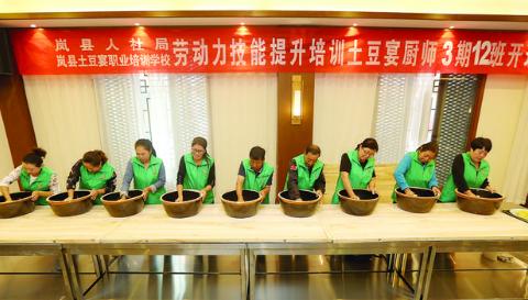 岚县:接受技能培训 提升就业竞争力