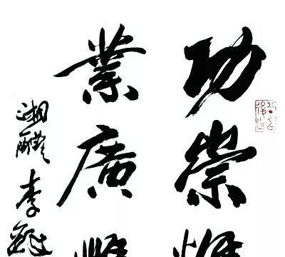 著名书法家李铎病逝,曾题写《新闻联播》片头行楷!