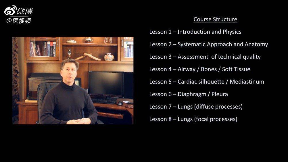 医学影像学双语课程:如何理解胸透(第一课-简介)