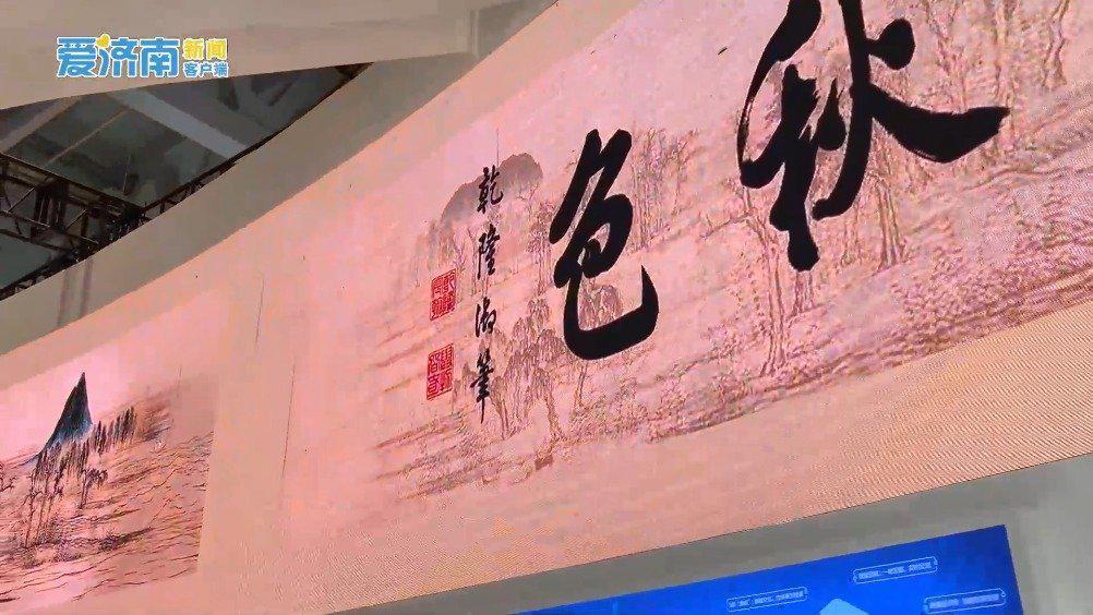 设计美学 科技感 国风潮玩 非遗文创 文旅博览会济南展区