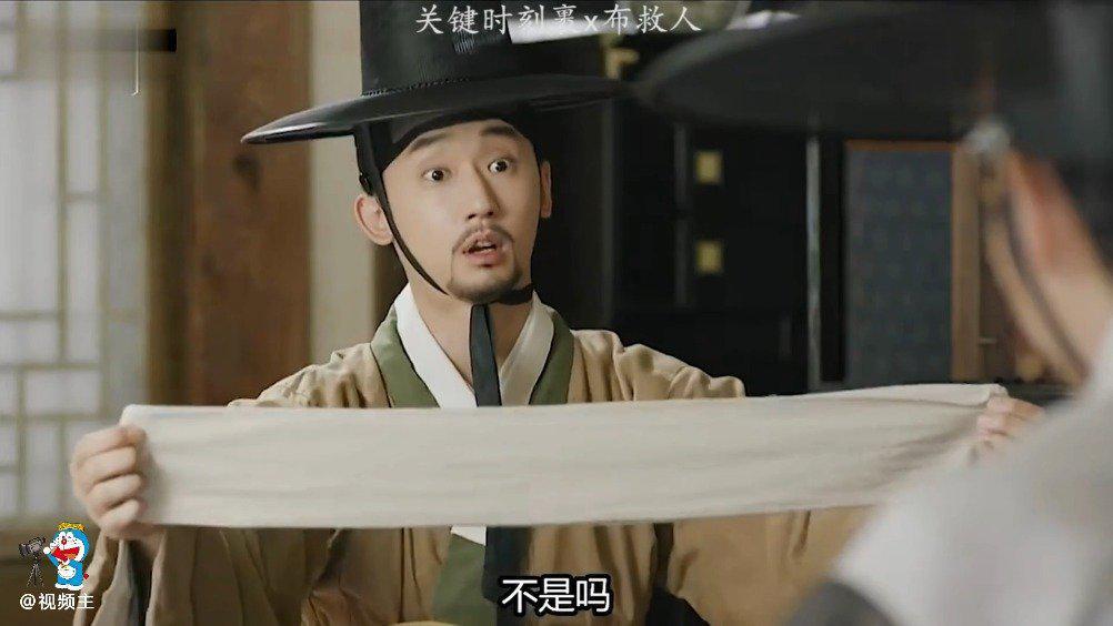 《夜行书生》李准基身受重伤,李侑菲上山采草药为他治伤!