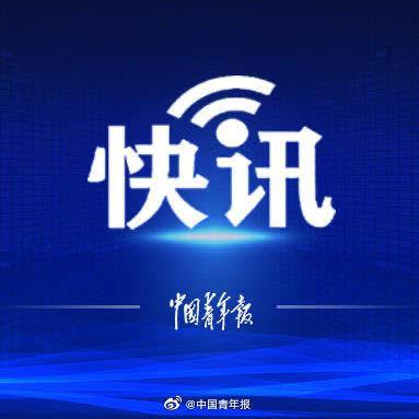 """吴岳良院士:中科院正在启动""""太极二号""""双星计划"""