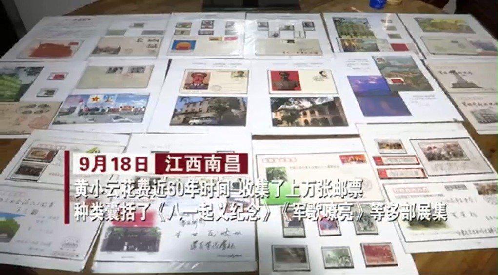 南昌一大爷集邮60年收集上万张邮票