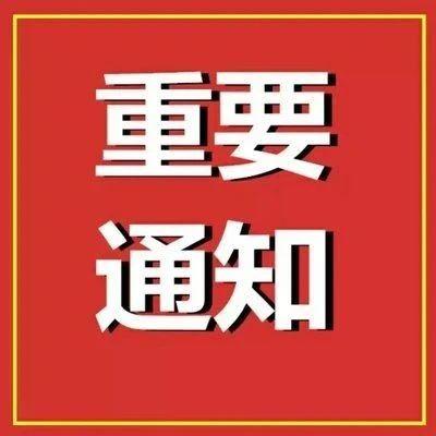@广州街坊:明早广州将试鸣防空警报