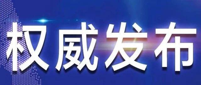 码住!广西2020年下半年普通高中学业水平考试时间是......