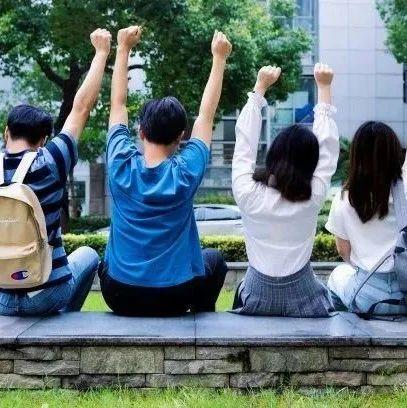 """@2021届高校毕业生,新一轮""""种子计划""""招新啦!9月28日截止报名"""