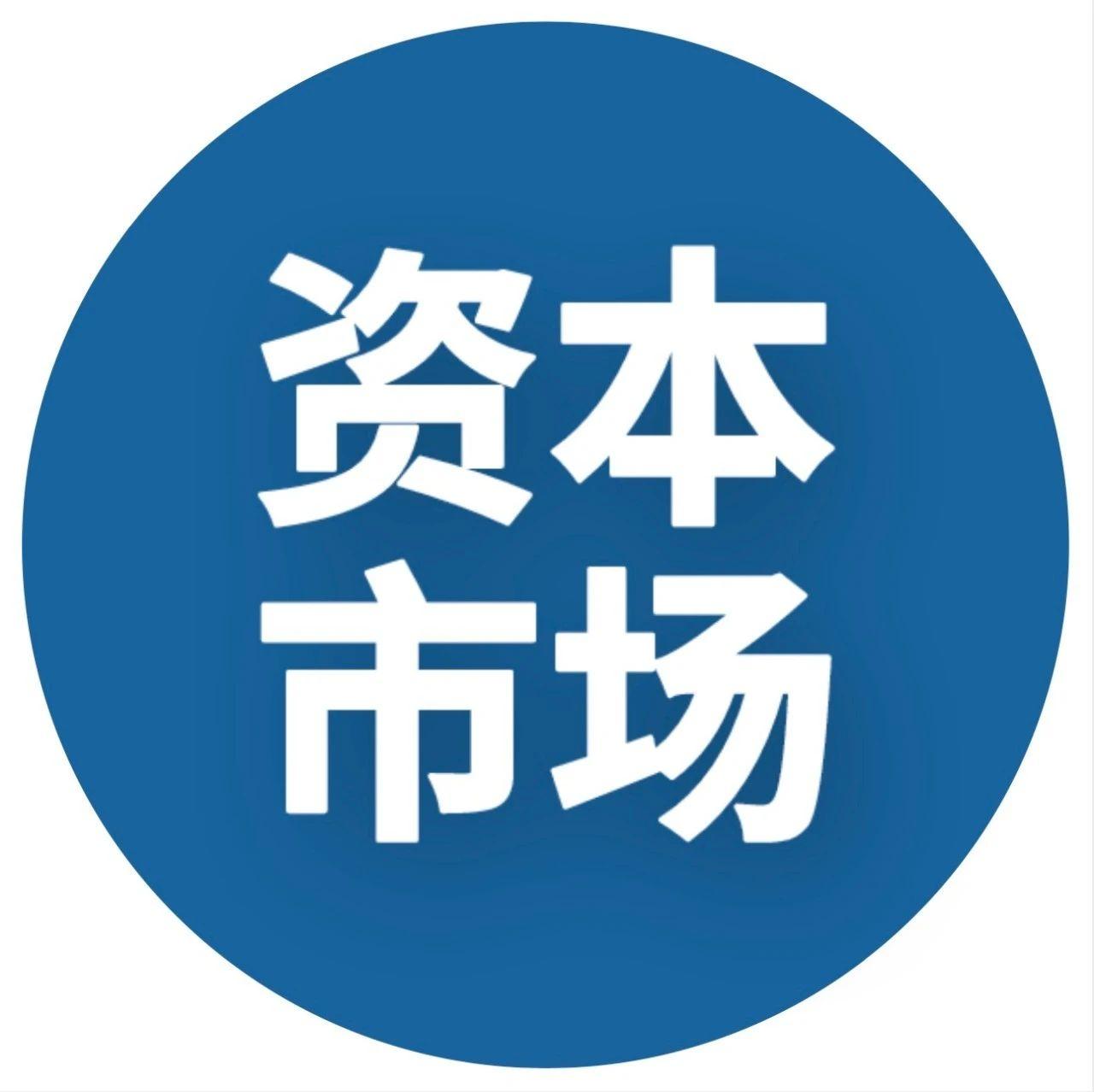 """日本新首相是""""傀儡"""",安倍小马甲?美联储手上有大招,明年有盼头!川普心慌?"""