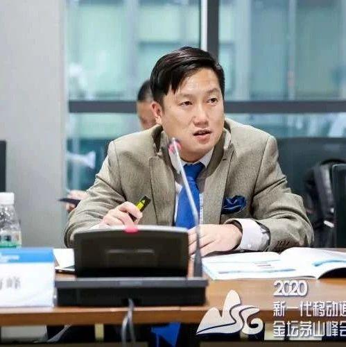 康普林海峰:5G不能解决运营商挑战