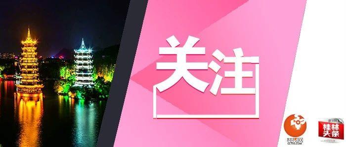 """【关注】 格力""""董小姐""""9月19日走进桂林为您直播带货"""