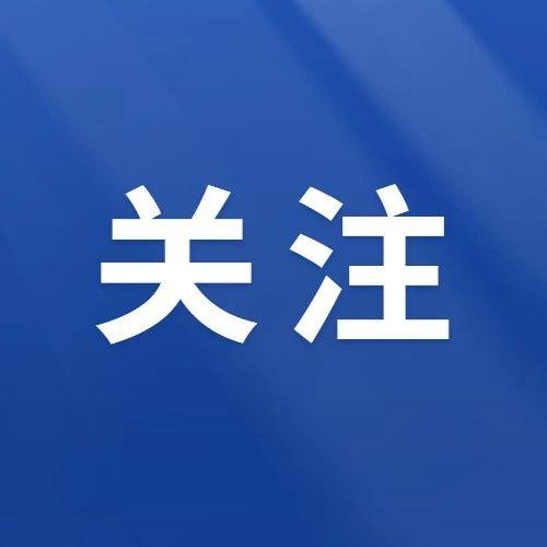 明年起,云南省初中学业水平考试时间调整 !详情→