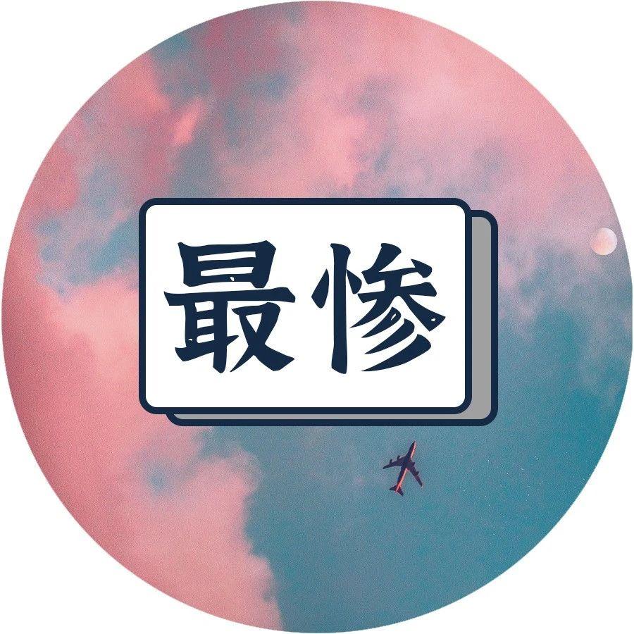 求求了,放过刘亦菲吧!网友:这大概是最惨的《花木兰》了