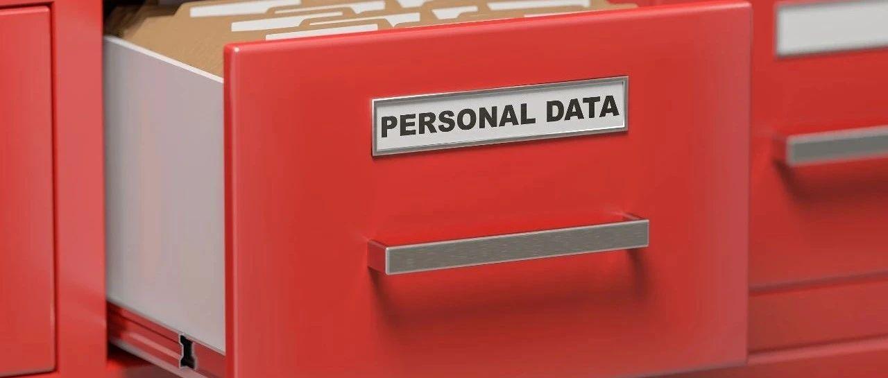 【独家】王坚:监控这个词用错了!保护数据隐私要注意什么?
