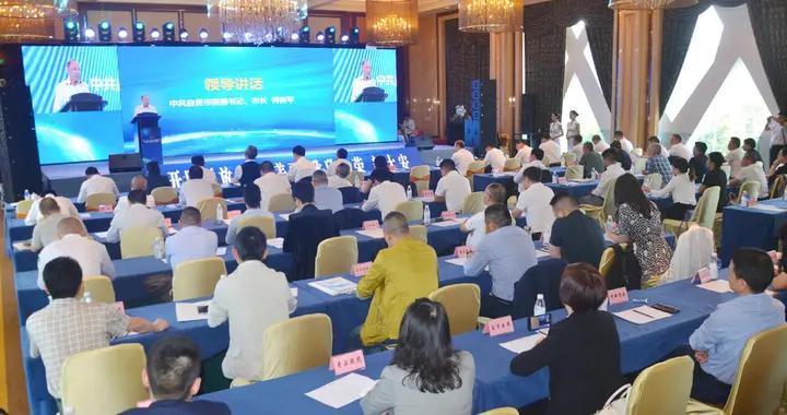 自贡·大安医药健康产业投资推介会暨项目签约仪式在成都举行 何树平出席推介会并致辞