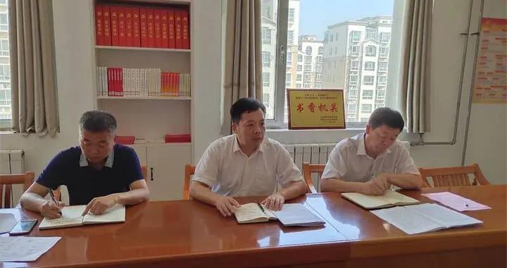 菏泽市东明县县委办公室迅速传达学习中共东明县委十三届八次全体会议精神