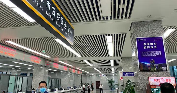 北京三大融资平台支持稳企业保就业,普惠小微贷平均利率又降了