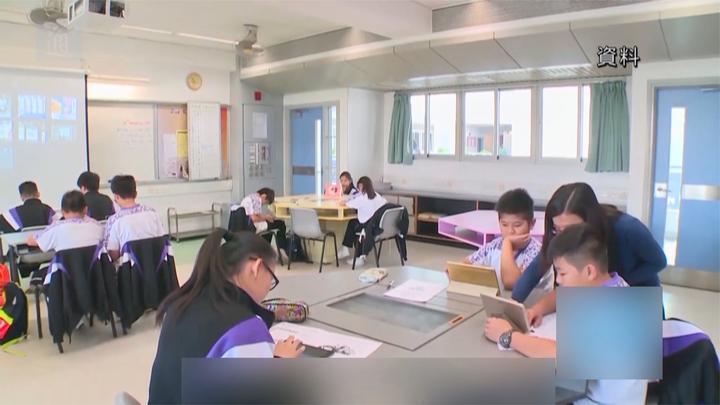 香港教育局:正制订国安法课程大纲及教材