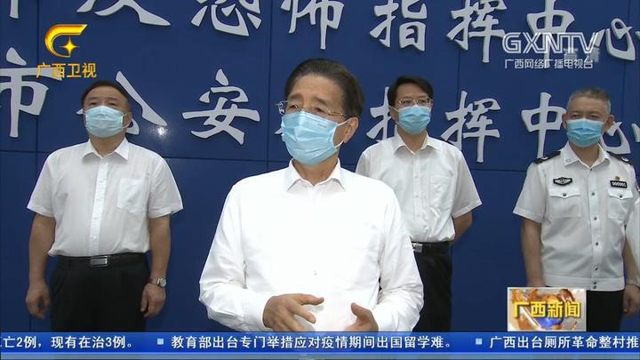 中共中央政治局委员、中央政法委书记郭声琨深入广西调研