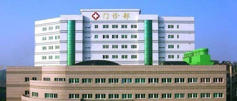 """合作肿瘤医院、迁建皖南中药中心……芜湖33个""""硬核""""公共卫生项目已落实过半"""