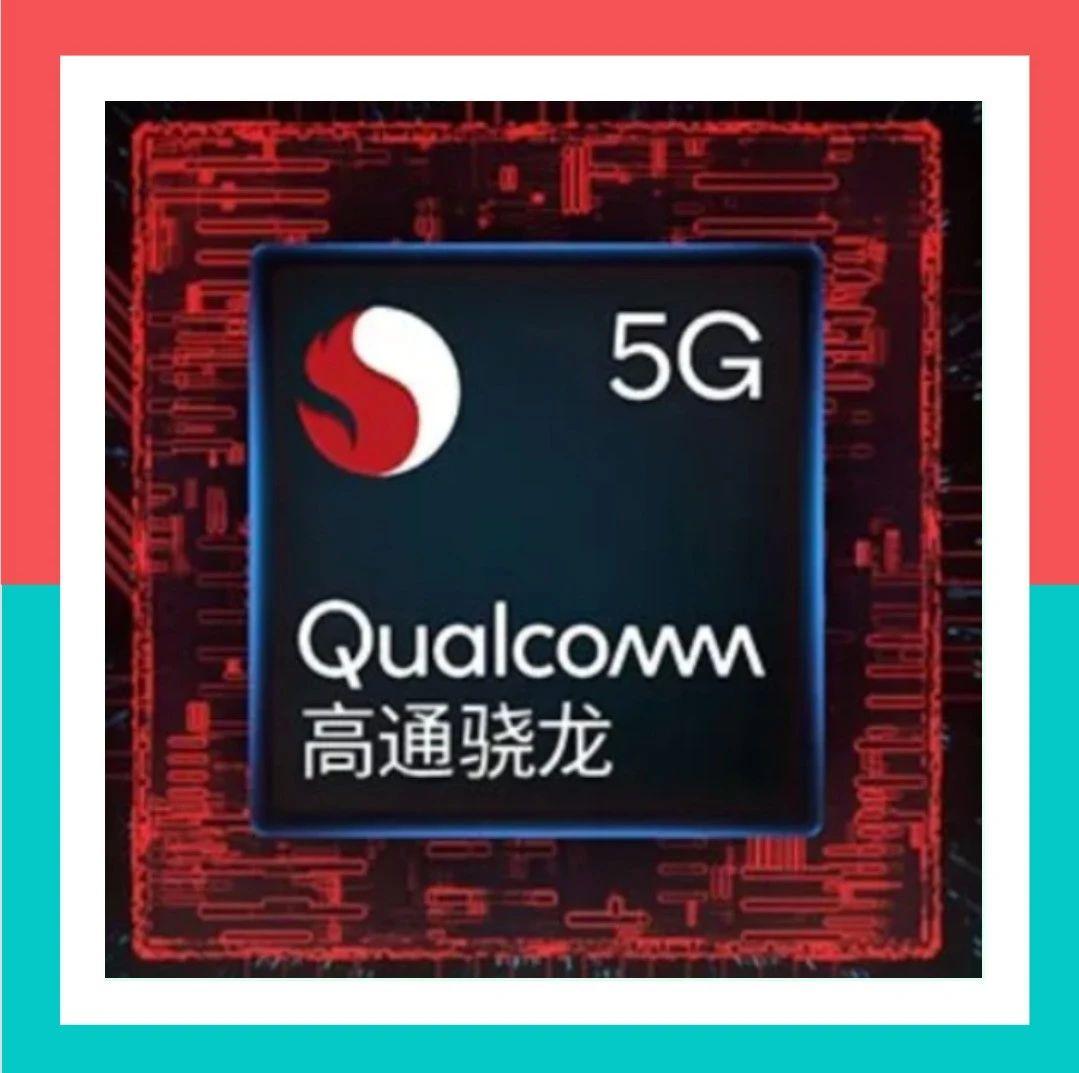 【SoC】智能手机处理器全球市场报告 TOP3联发科麒麟增长迅猛