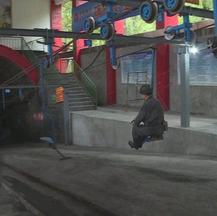 安全丨湖南省应急管理厅来冷水江督导特护期煤矿安全生产工作