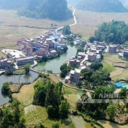 广西这10个村入选!2020年中国美丽休闲乡村名单公布