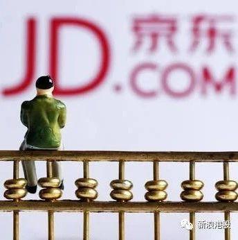 京东健康本月提交招股书?刚刚,高瓴资本豪掷64亿!