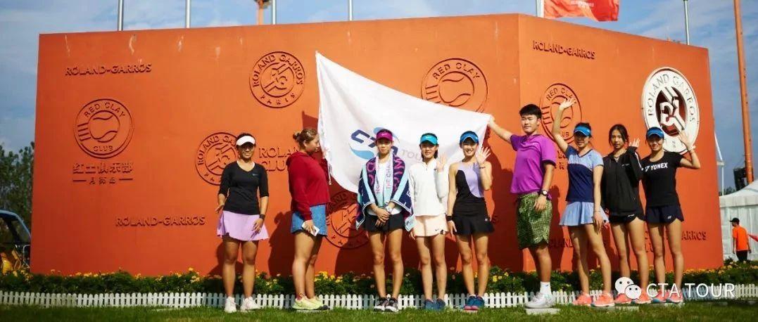 2020中国网球巡回赛CTA1000长沙望城站预选赛签表出炉,高手云集看点十足