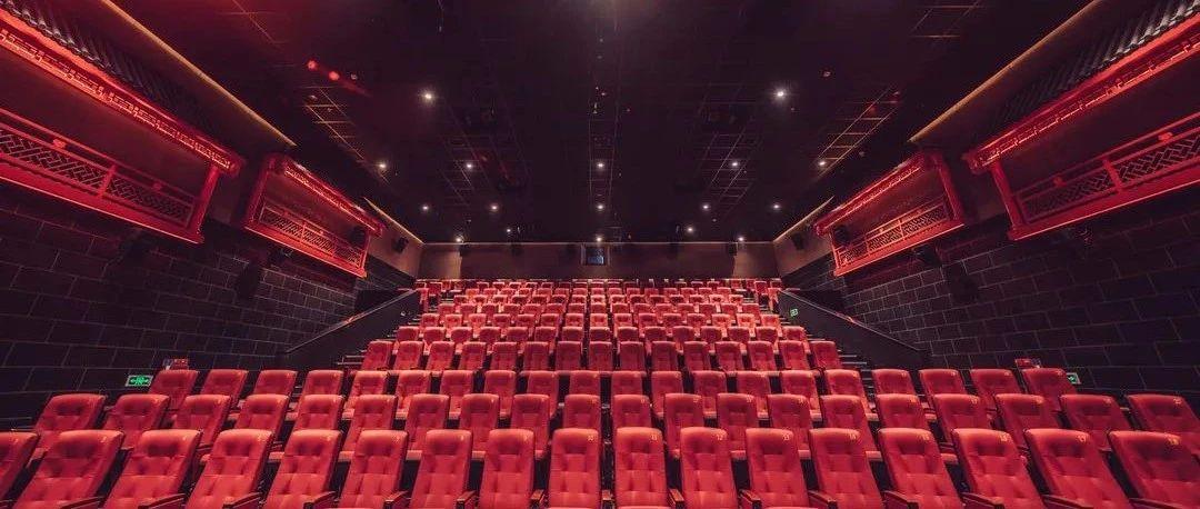 新泰首家DTS:X巨幕影城定于9月25日开业,极致视听盛宴等你来体验!