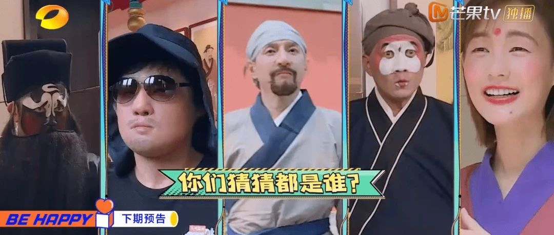 《元气满满的哥哥》杨洋装置自爆?陈学冬大呼:我隐形眼镜被拽掉啦!