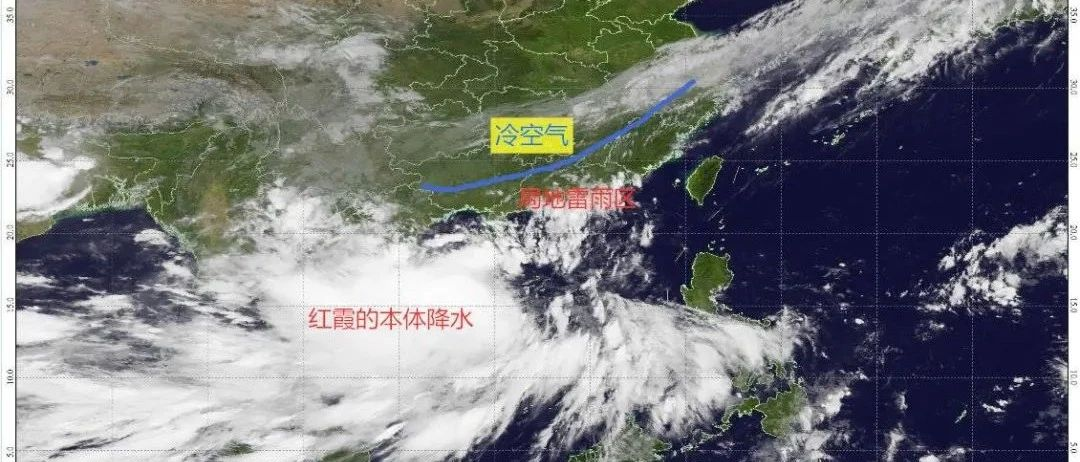 """台风""""红霞""""已登陆!中雨、雷阵雨…这个周末要""""泡汤""""了?"""