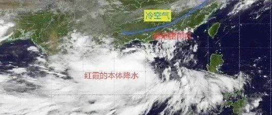 台风遇上冷空气!降温+暴雨+大风+雷电组团登场!广州最高气温暴跌至...